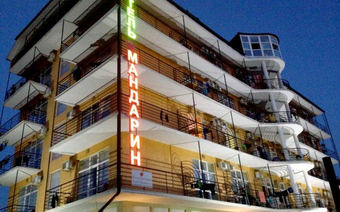 Администратор гостиницы вакансии адлер » Курорты и отели