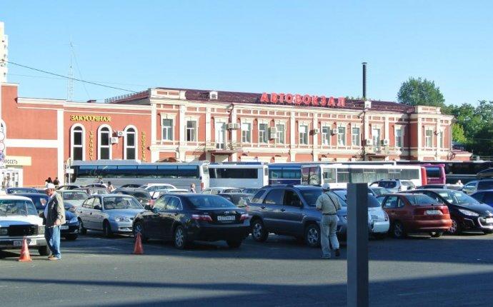 Автовокзал Краснодар 1 Краснодар — расписание автобусов