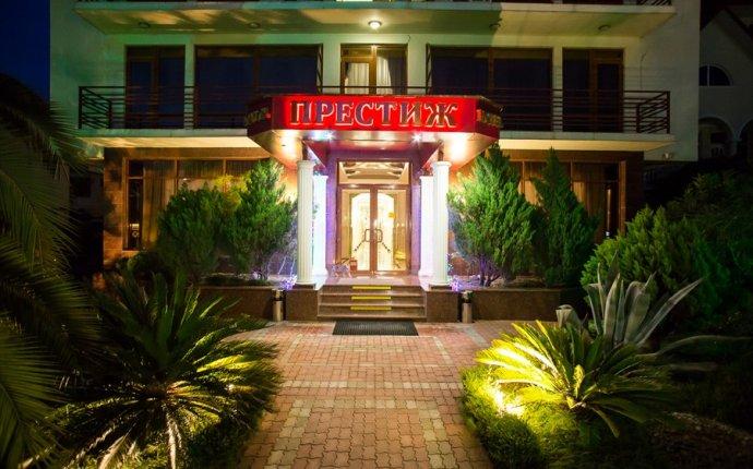 Гостиница Престиж 3* (Адлер, Россия) – отзывы (3), бронирование онлайн