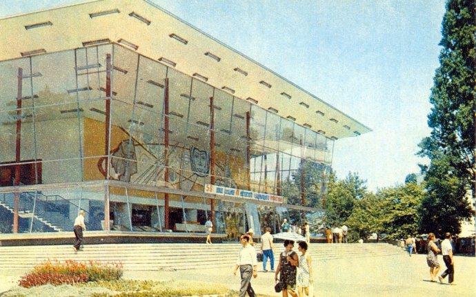 Кинотеатр «Спутник», или как раньше сочинцы смотрели кино | SCAPP