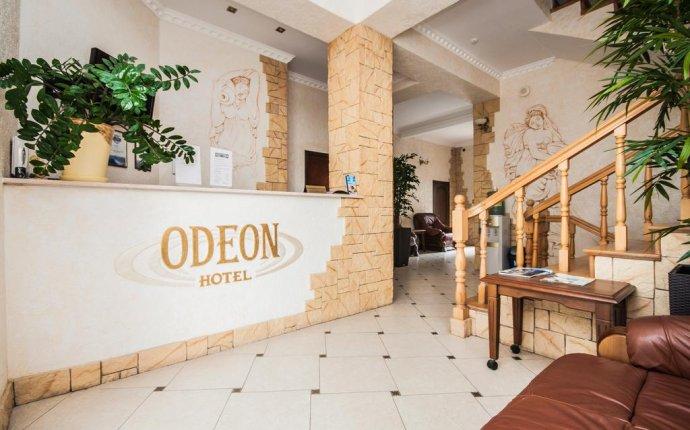 Отель Одеон (Россия Адлер) - Booking.com