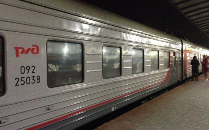 Поезд 463 Самара- Адлер . | Отзывы покупателей