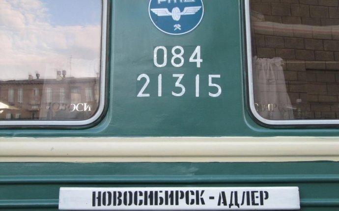Расписание поездов по вокзалу Адлера и Сочи: поезда, остановки и