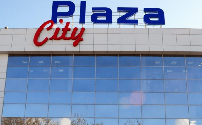ТРЦ Сити Плаза в Сочи: адрес, магазины одежды, часы работы, как